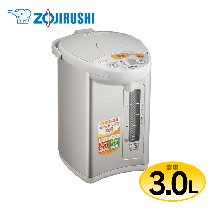 マイコン沸とう電動ポット(3.0L) グレー CD-WY30送料無料 ポット 3.0L ZOJIRUSHI 保温 ポットZOJIRUSHI ポット保温 3.0LZOJIRUSHI ZOJIRUSHIポット 保温ポット ZOJIRUSHI3.0L 象印