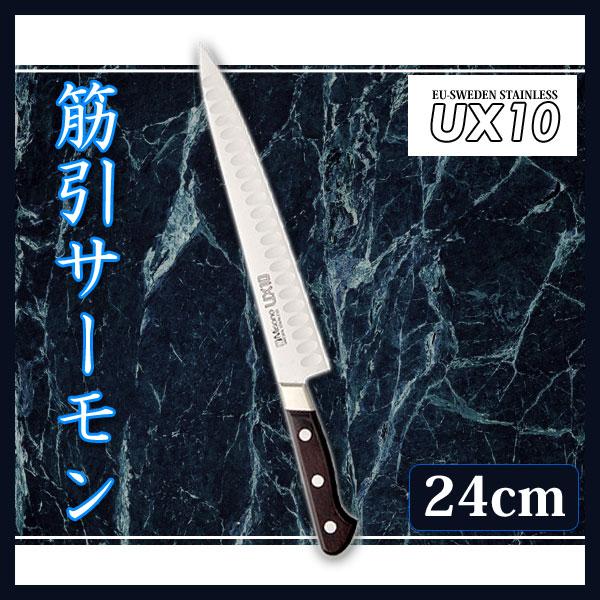 【送料無料】ミソノUX10シリ-ズ 筋引サーモン AMSD8 728 No.728 24cm【en】