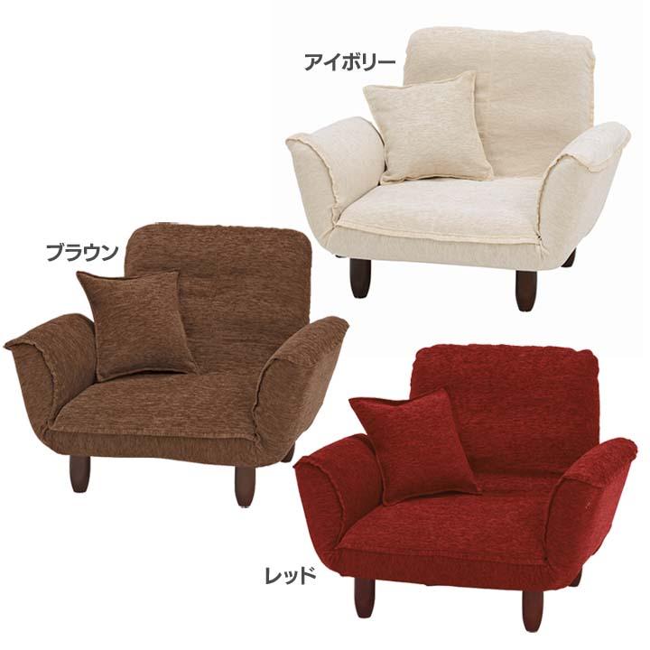 ソファ シュラーク1P-IV・BR・RE送料無料 椅子 いす イス おしゃれ 椅子イス 椅子おしゃれ いすイス イス椅子 おしゃれ椅子 イスいす 萩原 アイボリー・ブラウン・レッド【TD】 【代引不可】