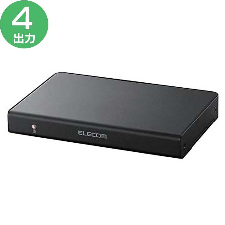 c7d9de86c4fb ディスプレイ プレゼン 家電 電気機器 ディスプレイ家電 家電ディスプレイエレコム HDMI分配器 4出力 VSP ...