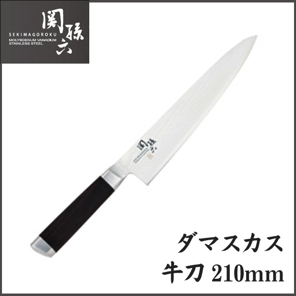 Seki Magoroku Damascus Petty Knife 120mm Ae-5202 Kai From Japan【made In Japan】 Street Price Other