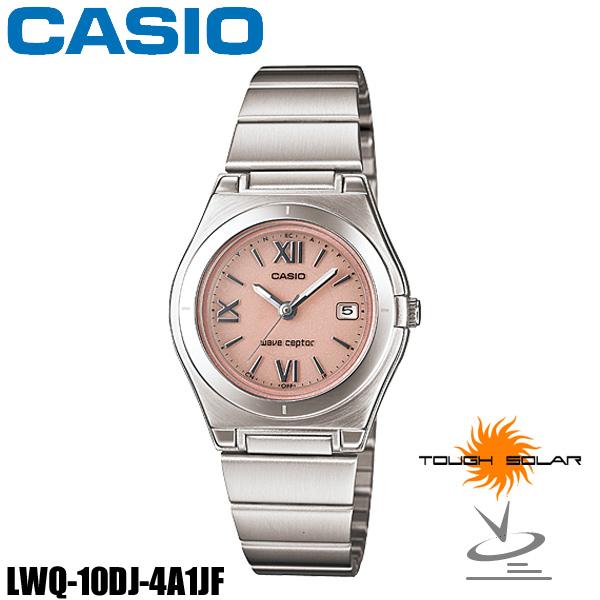 【送料無料】カシオ 電波ウォッチ LWQ-10DJ-4A1JF 【HD】(腕時計/ファッション/CASIO)[CAWT] おしゃれ 【楽ギフ】