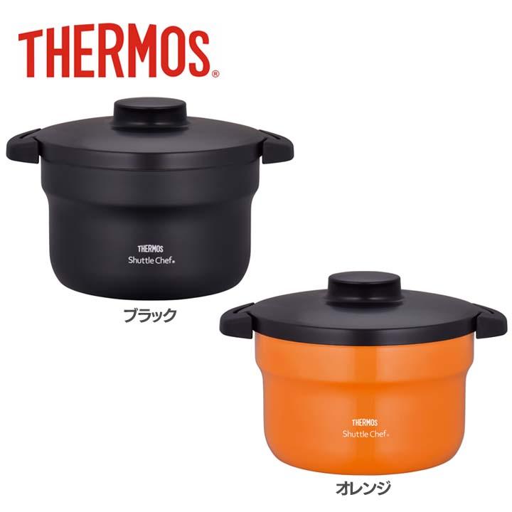 真空保温調理器シャトルシェフ 2.8L KBJ-3000送料無料 調理鍋 保温容器 ごはん シチュー サーモス ブラック・オレンジ【D】