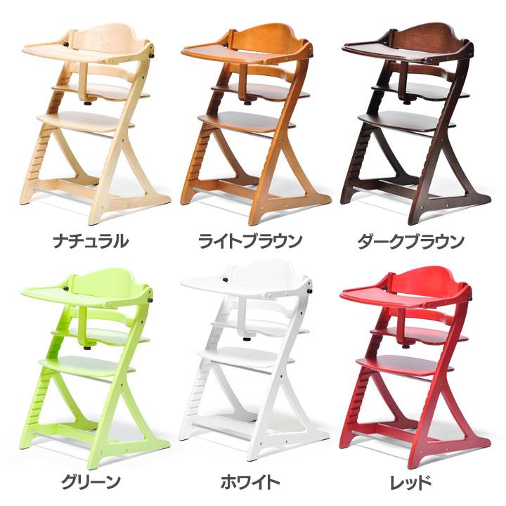 すくすくチェア プラス テーブル付 1501 送料無料 ベビーチェア 赤ちゃん 椅子 家具 大和屋 ナチュラル・ライトブラウン・ダークブラウン・グリーン・ホワイト・レッド【D】【B】