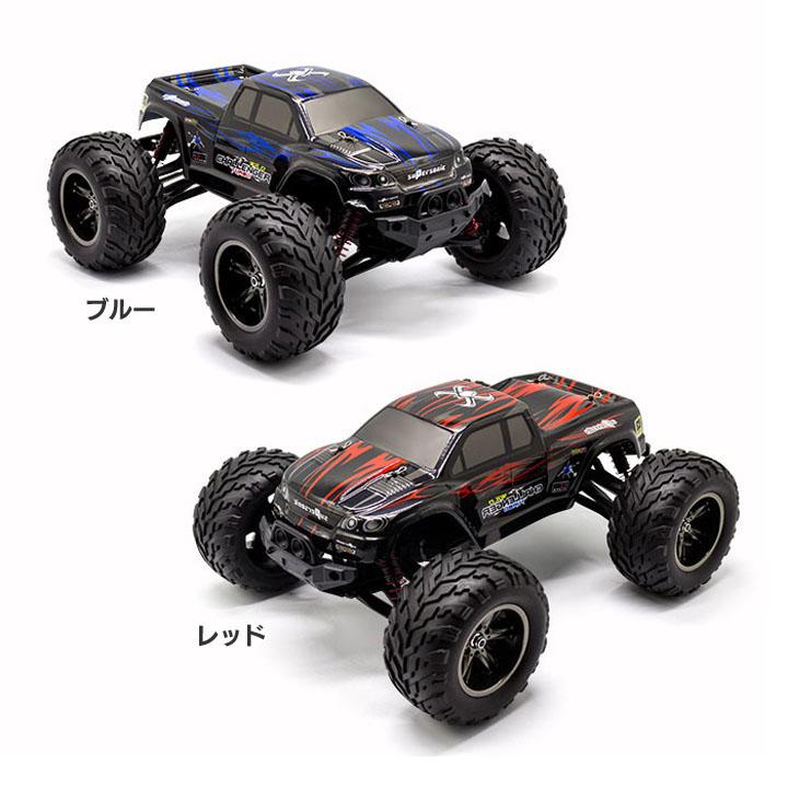 モンスタートラック S911-B送料無料 ラジコン 車 ラジコンカー ホビー 玩具 おもちゃ ブルー・レッド【TD】【代引不可】【取り寄せ品】