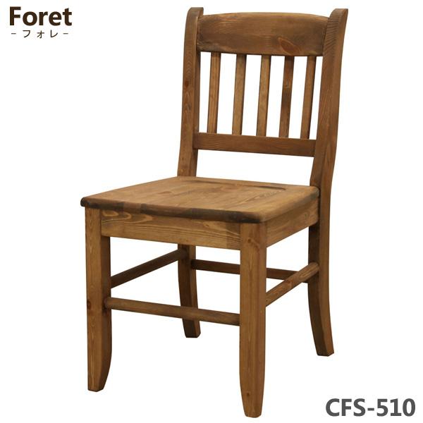 【送料無料】【TD】ダイニングチェア CFS-510 イス 椅子 いす 木製 パイン ナチュラル シンプル カントリー 食卓 リビング 【東谷】 おしゃれ【取り寄せ品】