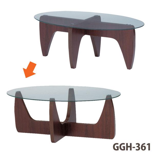 【送料無料】【TD】テーブル GGH-361ガラス天板 ガラステーブル Table 机 つくえ ローテーブル 天然木 木製 北欧 ナチュラル シンプル リビング ダイニング 新生活 あずまや 家具【東谷】 おしゃれ【取り寄せ品】