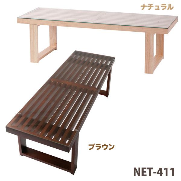 【送料無料】【TD】テーブル NET-411 ブラウン ナチュラル Table 机 つくえ 食卓 ローテーブル センターテーブル 天然木 木製 北欧 ナチュラル シンプル リビング ダイニング 新生活 あずまや 家具 【東谷】 おしゃれ