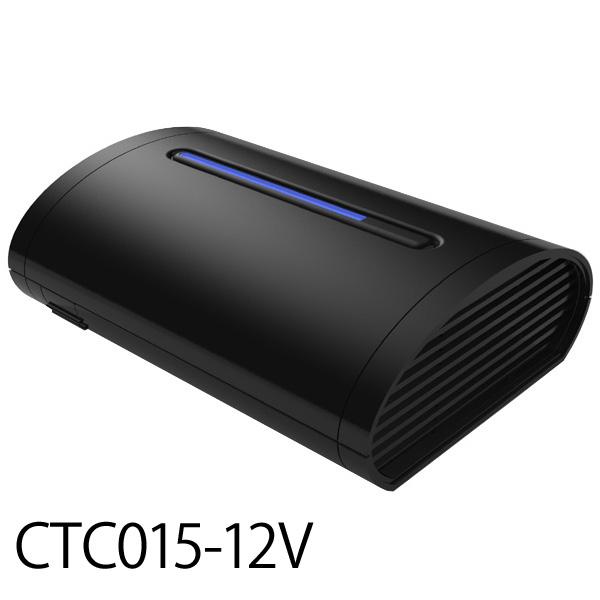 【送料無料】三菱重工 自動車用空気清浄機 CTC015-12V おしゃれ