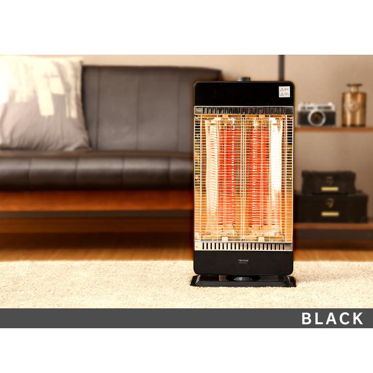 TEKNOSカーボンヒーター2灯 CHM-4531ストーブ ヒーター 暖房 暖房器具 首振り 温かい あったか 家電 テクノス TEKNOS ホワイト ブラック 電気ストーブ【D】