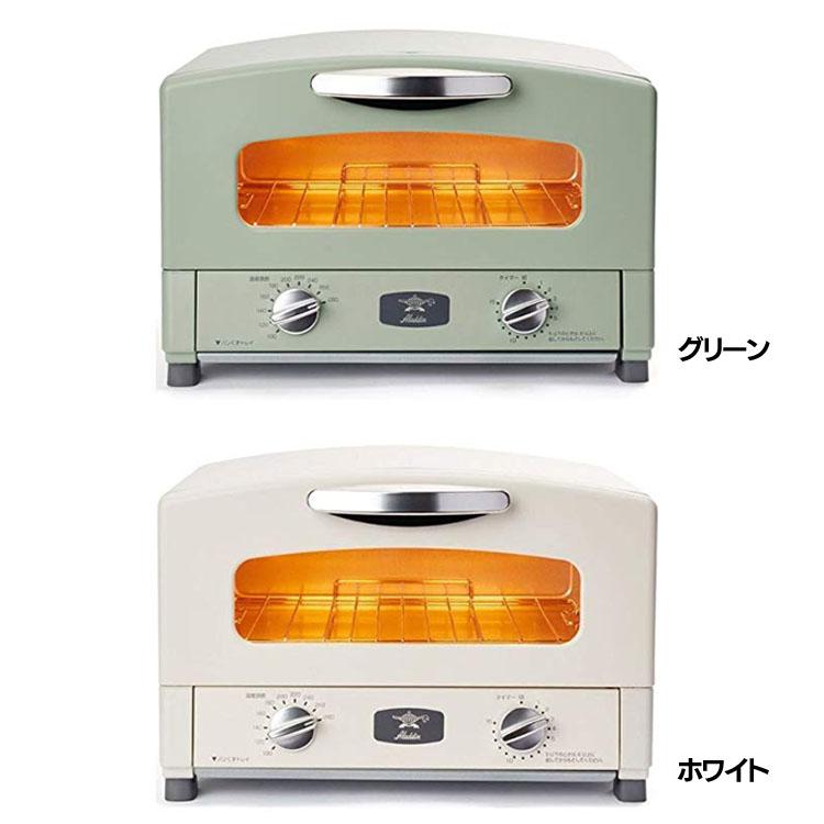 トースター アラジン グラファイトトースター 2枚焼 CAT-GS13B送料無料 トースター 2枚 遠赤グラファイト パン焼き器 もちもち Aladdin グリーン ホワイト グリル アラジン グリーン ホワイト【D】