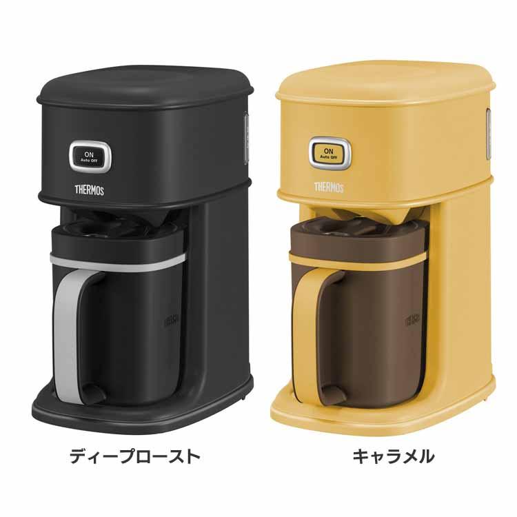 アイスコーヒーメーカー ECI-661 D-RST送料無料 0.31L 310ml 保冷 アイスコーヒー専用 ドリップ サーモス ディープロースト キャラメル【D】
