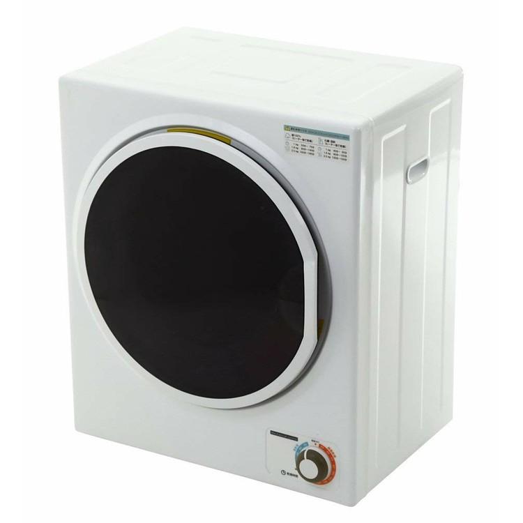 《ポイント5倍》小型 衣類乾燥機 ホワイト SR-ASD025W送料無料 乾燥機 衣類乾燥 小型 コンパクト SunRuck 【D】