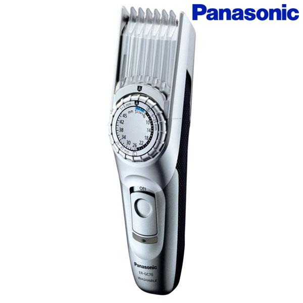 【送料無料】Panasonicパナソニックメンズヘアカッター ER-GC70-S【DW】ビューティー製品 ビューティーケア メンズケア 髭剃り ヒゲ剃り 替刃 メンズグルーミング おしゃれ 【楽ギフ】