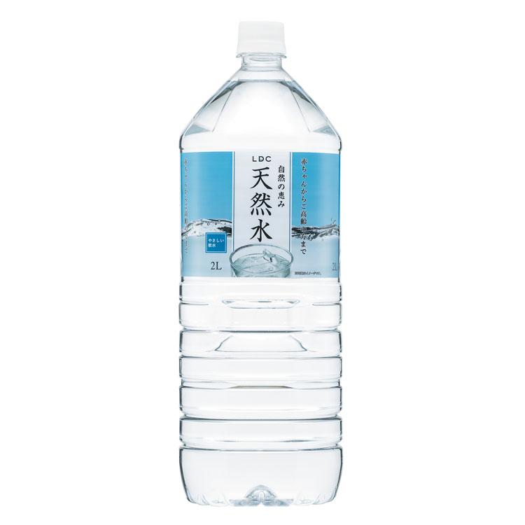 保障 水 非加熱 天然水 ミネラルウォーター 災害対策 飲料水 いつでも送料無料 備蓄 2000ml ペットボトル 6本 ライフドリンクカンパニー 飲料 2L 自然の恵み天然水 代引不可 LDC KP D