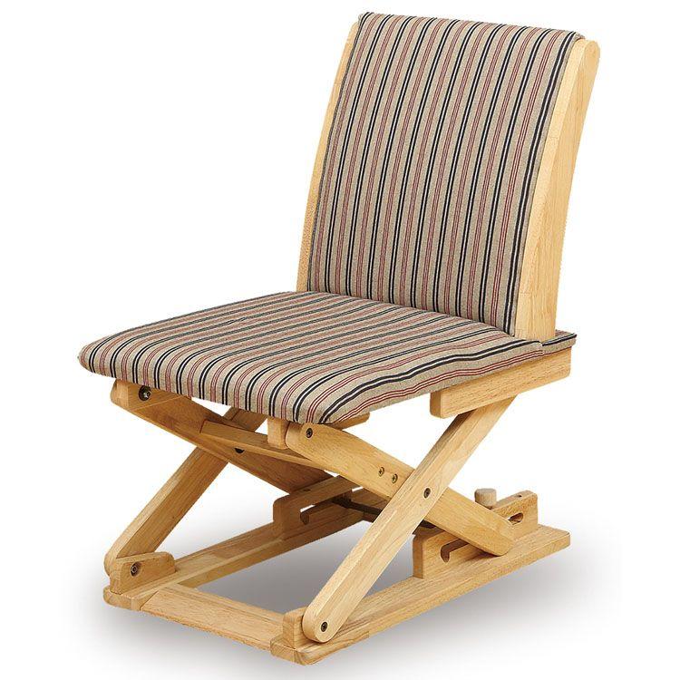 中居木工 高さが変わる座椅子 日本製 ナチュラル NK-2210送料無料 座椅子 高さが変わる 3WAY 日本製 ワンタッチ 木製 シンプル ひざ イス あぐら 【D】