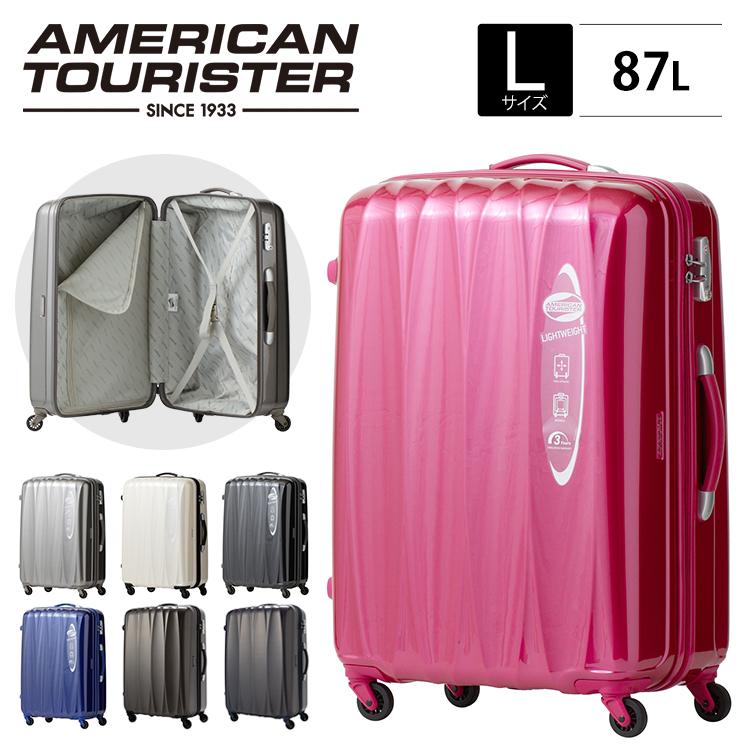 スーツケース lサイズ 70R-71006Arona Lite アローナ 87L ライト スピナー75 サイズL 幅52cm TSA搭載 ハード メッシュポケット付 光沢感 旅行 出張 日用品 アメリカンツーリスター【D】【B】