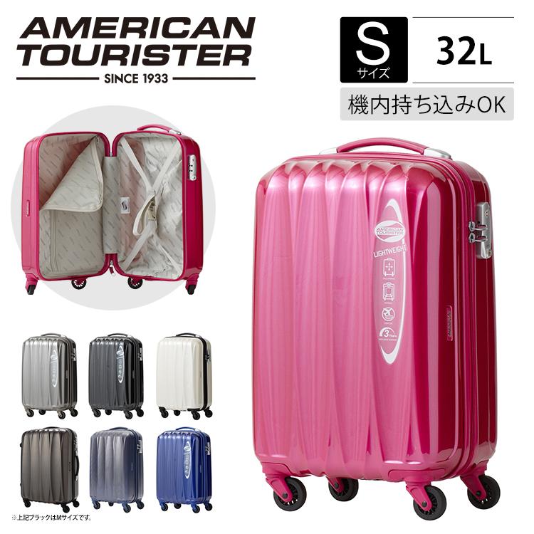 スーツケース 機内持ち込み sサイズ 70R-71004Arona Lite アローナ ライト スピナー55 サイズS 機内持ち込み可 TSA搭載 ハード 32L メッシュポケット付 光沢感 旅行 出張 日用品 アメリカンツーリスター【D】【B】