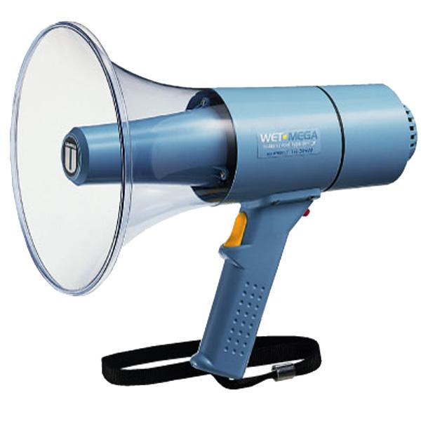 【10%OFF】【送料無料】ユニペックス UNI-PEX 15W防滴メガホン TR-315W【KM】(ホイッスル付き) おしゃれ 【楽ギフ】