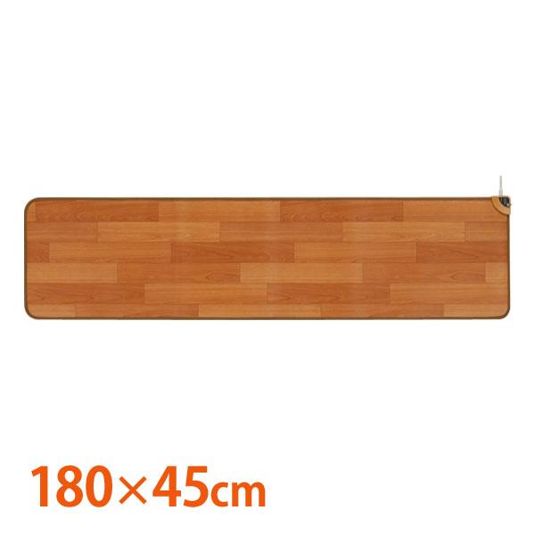 ホットカーペット フローリング調 NA-181KM キッチン用 180x45フローリング調ホットカーペット 床暖房 フローリング キッチン 日本製 おしゃれ【送料無料】【TD】【取り寄せ品】【代引不可】