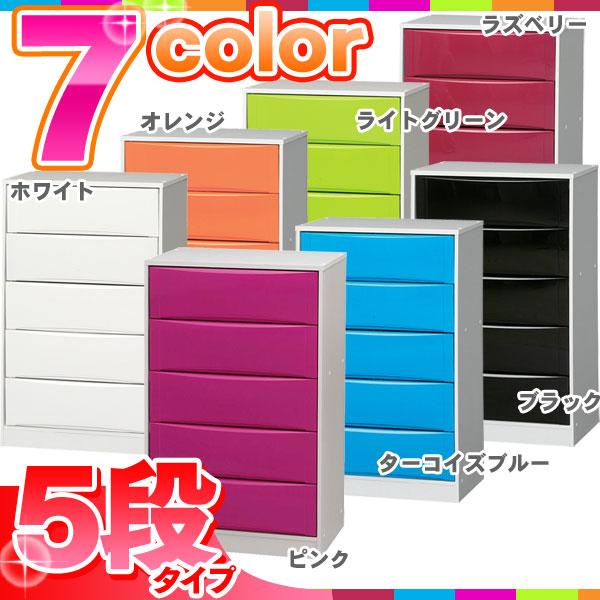 enetroom | Rakuten Global Market: Colorhybridchesto 5-stage CHC-005 ...