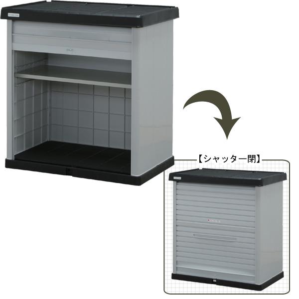 ホームロッカー HL-900V 〔物置き/収納庫/トランク〕 アイリスオーヤマ