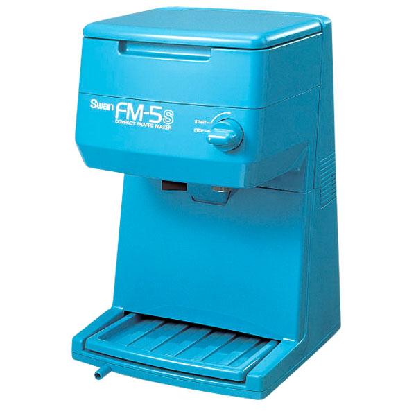 【送料無料】スワン 電動式キューブアイスシェーバー FAI274A FM-5S ブルー【TC】■2