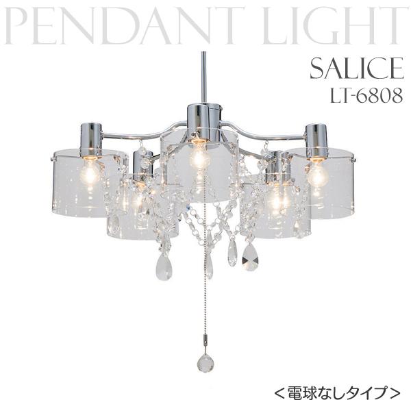 【送料無料】ペンダントライト SALICE LT-6808 クリア【TC】【NGL】インターフォルム【ライト 照明 インテリア照明 天井照明 ペンダントライト】【B】■2