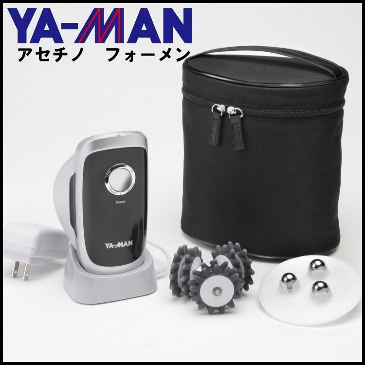 【ヤーマン】【正規品】アセチノフォーメン IB13 [YA-MAN ダイエット マッサージ]【送料無料】