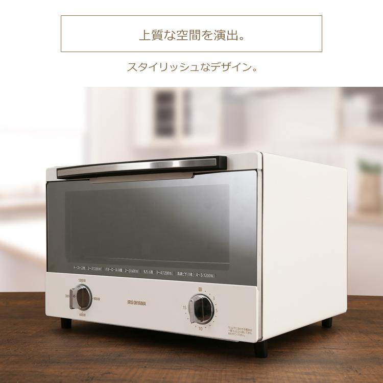 オーブントースター スチーム 4枚 SOT-012-W対応 新生活  オーブントースター トースター スチーム オーブン トースト 1200W 高火力 タイマー パン 朝食 4枚焼き 広い おしゃれ オシャレ ホワイト アイリスオーヤマ