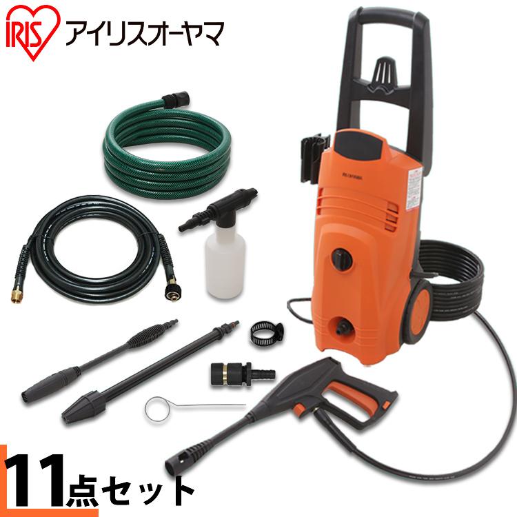高圧洗浄機 アイリスオーヤマ 家庭用高圧洗浄機 高圧 洗浄機 洗車 大掃除 外壁 庭掃除 11点セット アイリスオーヤマ 業界最高圧力 静音 アイリス FIN-801PE-D(50Hz 東日本専用)・FIN-801PW-D(60Hz 西日本専用)
