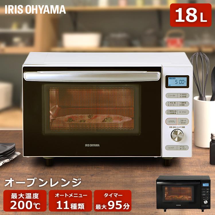 オーブンレンジ 電子レンジ フラット オーブン アイリスオーヤマ MO-F1805-W MO-F1805-B 18Lレンジ フラットテーブル 60Hz 50Hz 西日本 東日本 あたため 新生活 キッチン 一人暮らし ホワイト ブラック 白 黒 家電