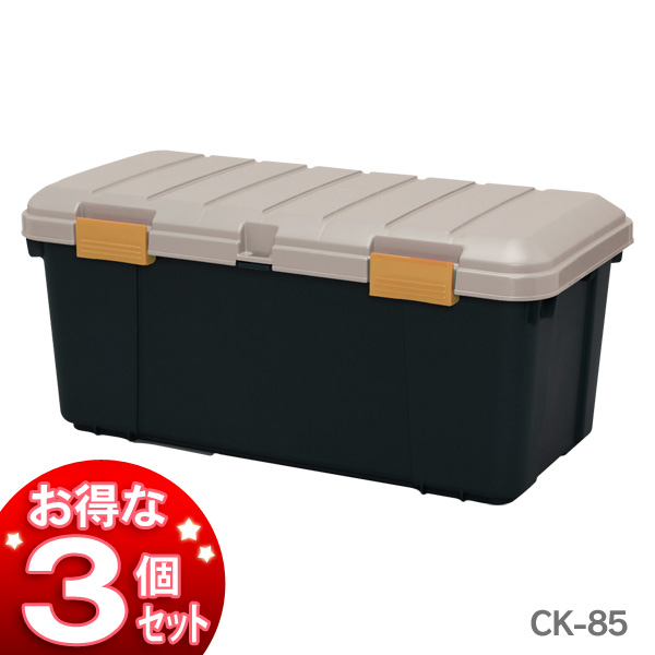【送料無料】アイリスオーヤマ ☆3個セット☆カートランクCK-85 カーキ/黒