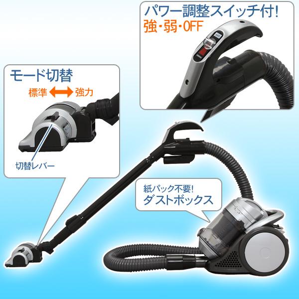 拿IRIS OHYAMA毛脑袋旋风分离器吸尘器CSK-165-P[吸尘器/清扫/新生活]