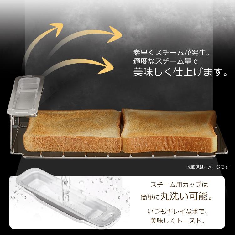 スチームオーブントースター 2枚焼き ブラック KSOT-011-B  オーブントースター トースター スチーム オーブン トースト スチームトースター パン焼き パン 食パン 家電 キッチン家電 調理家電 黒 2枚 アイリスオーヤマ