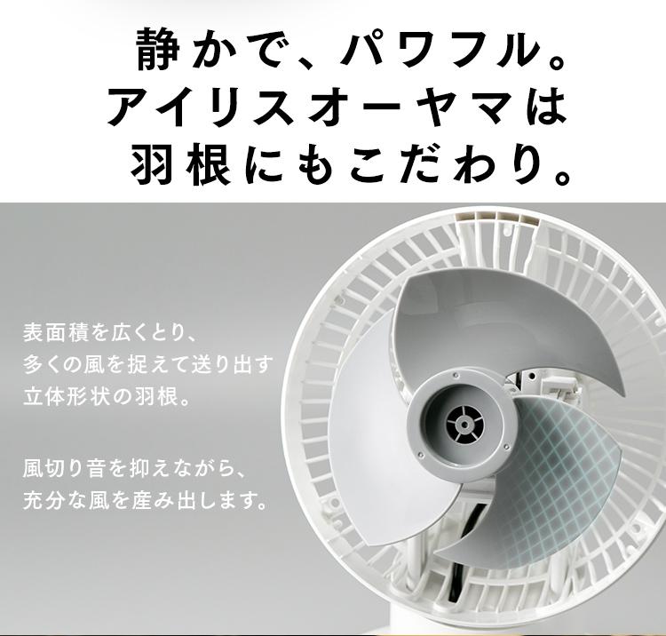 サーキュレーター ボール型 左右首振り PCF-SC15強力コンパクトサーキュレーター 18畳 扇風機 冷房 送風 静音 夏物 冷風機 首ふり 空気循環 部屋干し アイリスオーヤマ アイリス シンプル おしゃれ サーキュレーターアイ