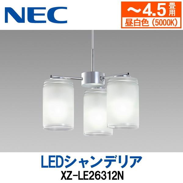 【送料無料】NEC/LEDシャンデリアXZ-LE26312N【D】