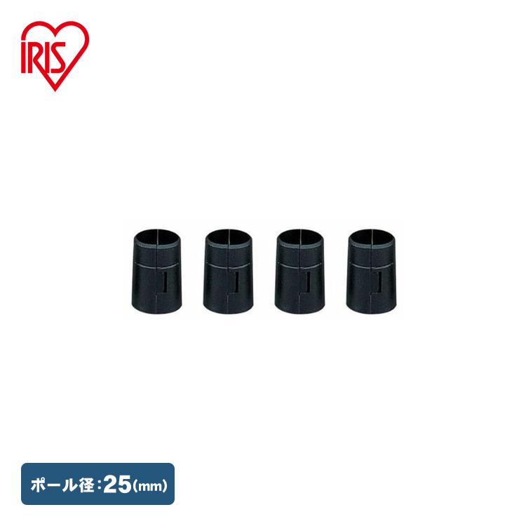 メタルラック ポール径25mm 用 棚板固定部品 MR-4K 4個入 価格交渉OK送料無料 棚板 アイリスオーヤマ 売買 収納用品 リビング 収納棚 ■2