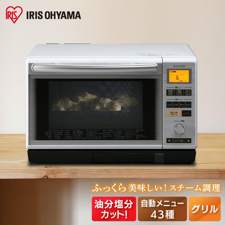 電子レンジ オーブンレンジ MS-2402スチームオーブンレンジ オーブン スチーム レンジ オーブンレンジ グリル フラット フラットテーブル 新生活 一人暮らし おしゃれ シンプル 西日本 東日本 アイリスオーヤマ アイリス 送料無料