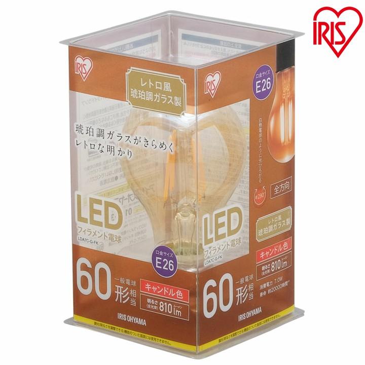 【10個セット】LEDフィラメント電球 レトロ風琥珀調ガラス製 60形相当 キャンドル色 LDA7C-G-FK アイリスオーヤマ[0726]■2[03ss]
