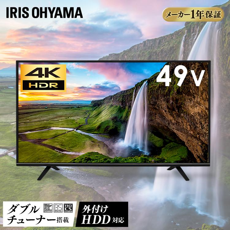 LUCA 4K対応テレビ アイリスオーヤマ 49インチ LT-49A620 ブラック 送料無料 テレビ 液晶テレビ デジタルテレビ 液晶 デジタル ハイビジョン 4K 4K対応 地デジ BS CS おすすめ 人気 シンプル 高画質 ハイビジョン 新生活