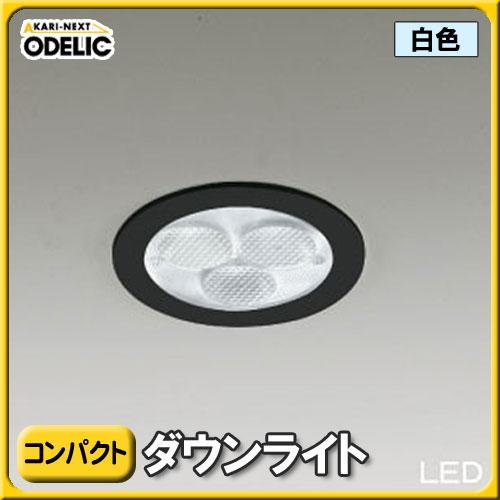 【送料無料】オーデリック(ODELIC) LEDコンパクトダウンライト OD250123 白色タイプ【TC】■2