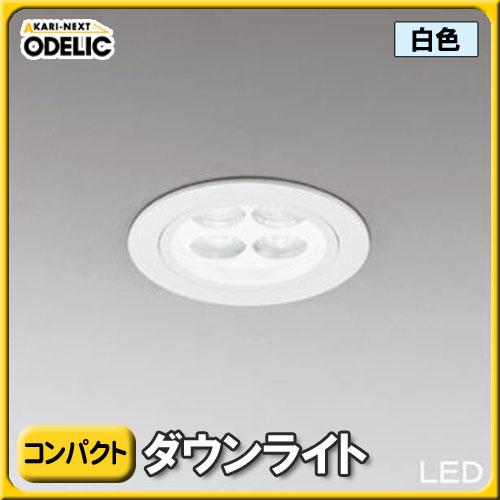 【送料無料】オーデリック(ODELIC) LEDコンパクトダウンライト OD262323 白色タイプ【TC】■2