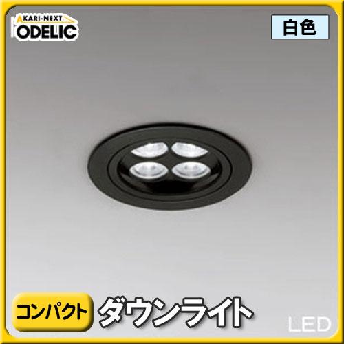 【送料無料】オーデリック(ODELIC) LEDコンパクトダウンライト OD262325 白色タイプ【TC】■2