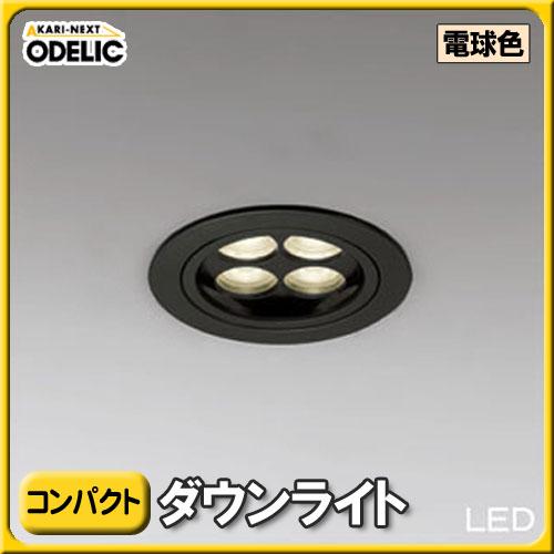 【送料無料】オーデリック(ODELIC) LEDコンパクトダウンライト OD262328 電球色タイプ【TC】■2