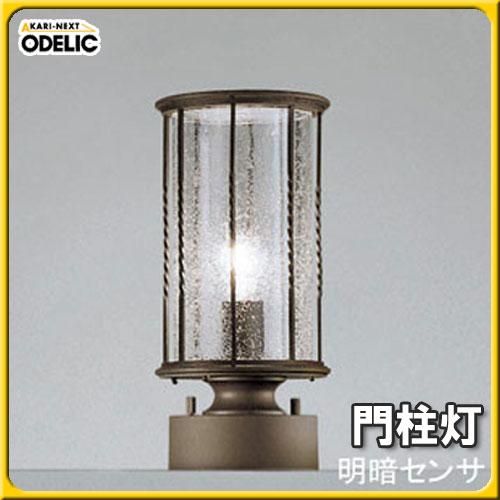 【送料無料】オーデリック(ODELIC) 門柱灯 OG042152 【TC】
