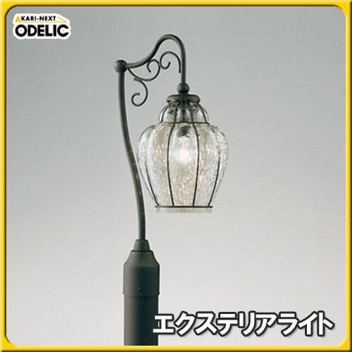 【送料無料】オーデリック(ODELIC) エクステリアライト OG043371 【TC】