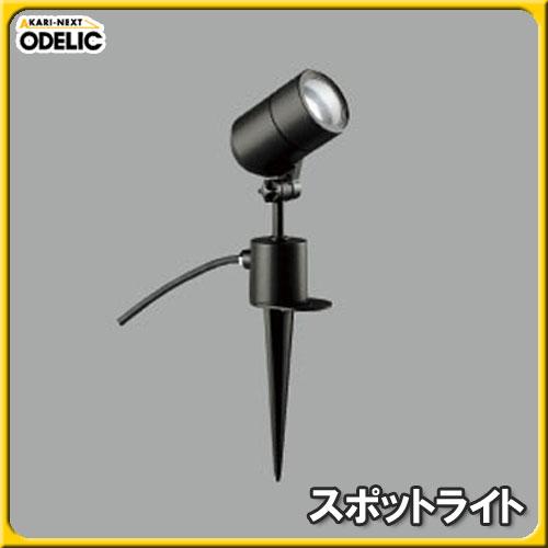 【送料無料】オーデリック(ODELIC) エクステリアライト OG044056 【TC】■2