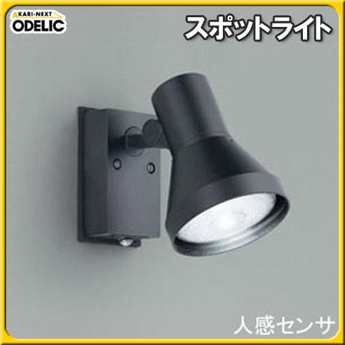 【送料無料】オーデリック(ODELIC) スポットライト OG044135 【TC】■2