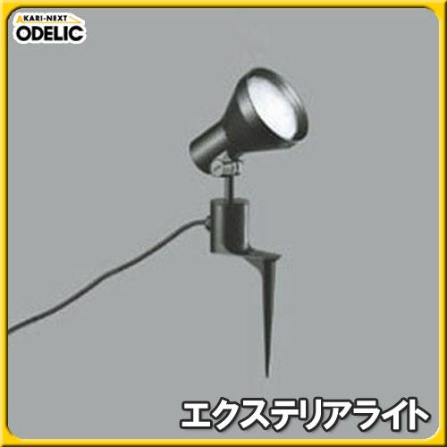 【送料無料】オーデリック(ODELIC) エクステリアライト OG044142 【TC】■2